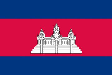 cambodia Fototapete