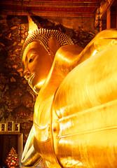 """""""Reclining Buddha"""""""