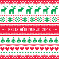 Feliz Ano Nuevo 2015 - Happy New Year in Spanish pattern