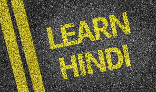 Learn Hindi written on the road