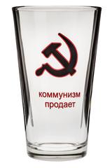 Communist glass