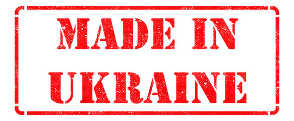 Made in Ukraine - inscription on Red Rubber Stamp.