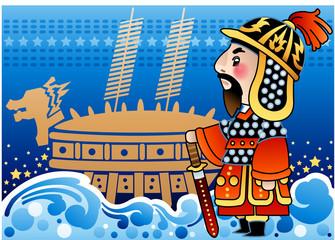 Illustration of birthday chungmugong