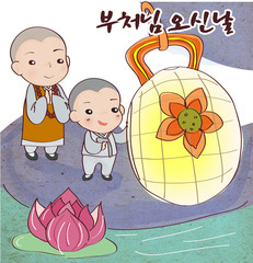 Illustration of Buddha's Birthday