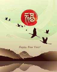 Illustration of new Year