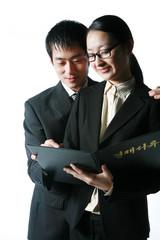 Business Group I
