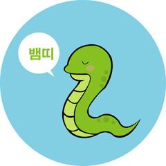 애니멀 캐릭터
