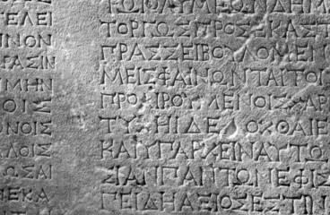 Greek background