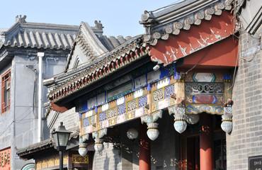 Foto op Plexiglas Beijing Old China - Beijing