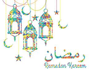 Ramadan Background.Vector illustration