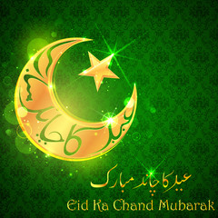 Fototapeta Eid ka Chand Mubarak (Wish you a Happy Eid Moon) background obraz