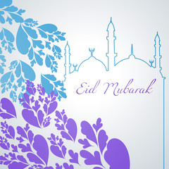 colorful eid mubarak design