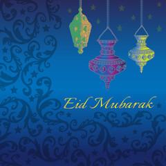 Eid Mubarak greetings.