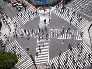 Fototapete - Fußgänger in Tokio Japan