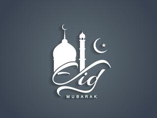 Creative Eid Mubarak text design