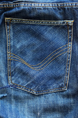 jeans detail