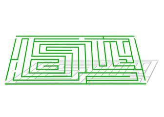 yeşil labirent
