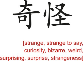 Chinese Sign for strange, curiosity, bizarre, weird, surprising