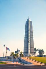 Revolution Square in Havana, Cuba
