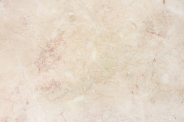 Marble tile with a natural pattern.
