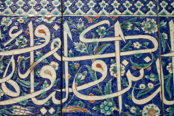 Arabic ceramic tile