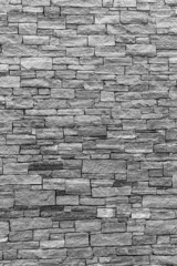 Stone Wall - Vertical aspect in Black and White