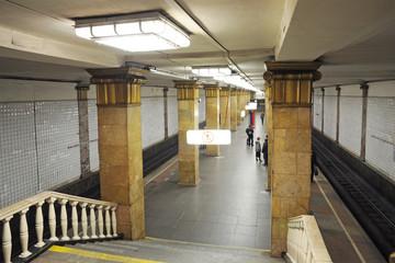 Moscow metro,station Park Kultury