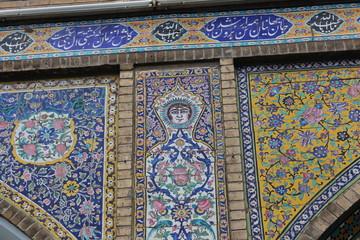 mosquée chiite en Iran