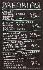 Croatian Street cafe breakfast menu