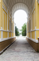 Architectural arch