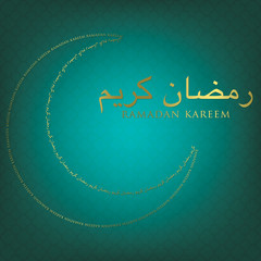 Moon made of words Ramadan card in vector format