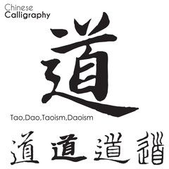 """Various kind of Chinese Calligraphy """"Tao"""""""