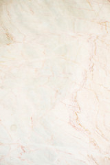 Marble tile with natural pattern.