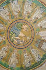 Ravenna Battistero degli Ariani