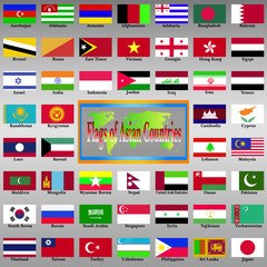 Flags of Asian Countries.