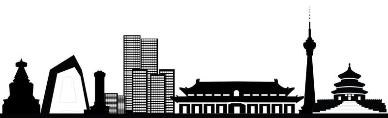 beijing china city skyline
