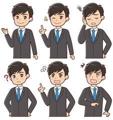 男性 表情セット