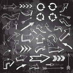 Hand drawn vector arrows