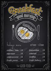 Vintage Poster. Breakfast menu. Fried eggs, beacon
