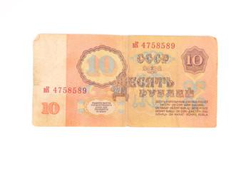 Russian bill of 10 rubles.
