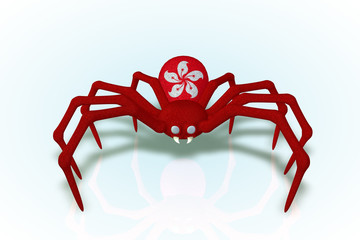 Hong Kong Flag Spider