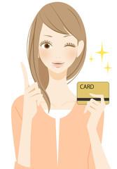 おすすめ カードを持つ女性