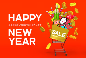 New Year's Ornaments, Shopping Cart, Greeting On Red