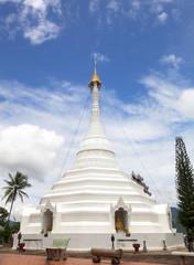 Phra That Doi Kong Mu