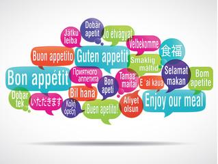 nuage de mots : bon appétit (cs5)