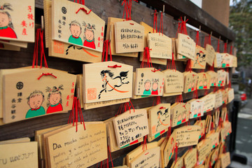 Japanese blessing plaques