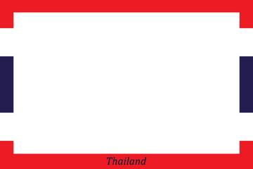 Rahman Thailand