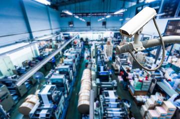 CCTV Camera or surveillance operating inside industrial factory