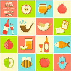 symbols of Rosh Hashanah (Jewish New year)
