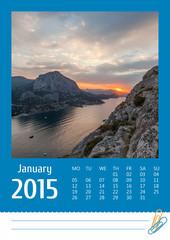 2015 photo calendar with minimalist landscape. January.